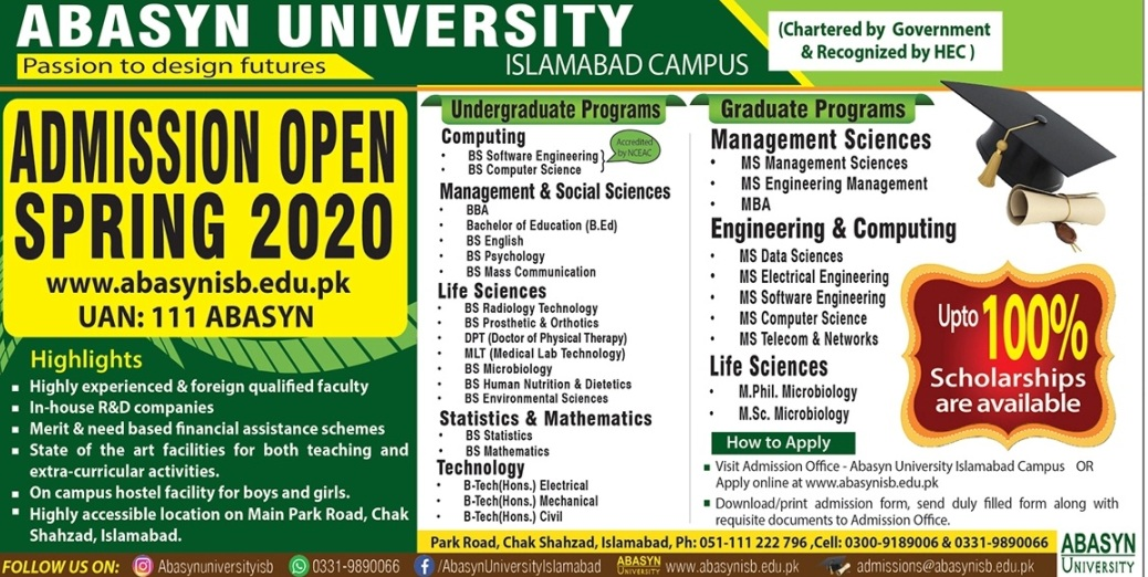 admission announcement of Abasyn University (sub Campus)