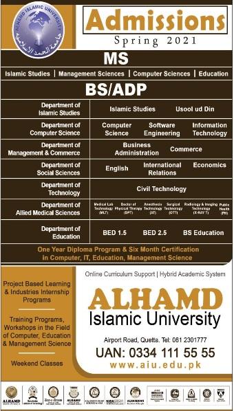 admission announcement of Al- Hamd Islamic University