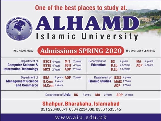 admission announcement of Alhamd Islamic University [ibd]