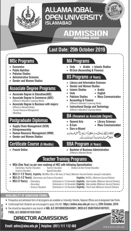 admission announcement of Allama Iqbal Open University