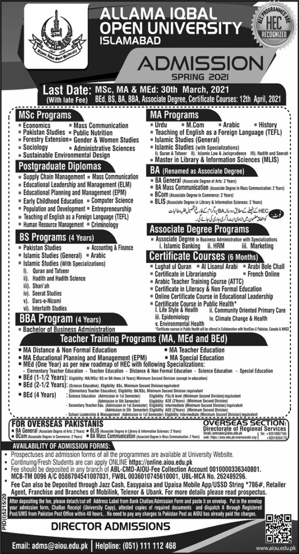 admission announcement of Allama Iqbal Open University