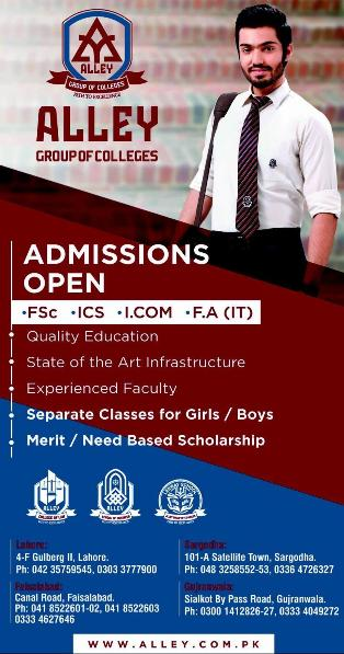 admission announcement of Alley Group Of Colleges