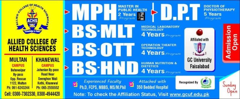 admission announcement of Allied College Of Health Sciences