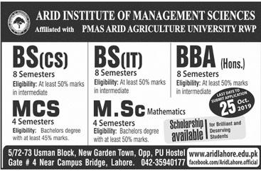 admission announcement of Arid Institute Of Management Sciences