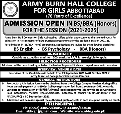 admission announcement of Army Burn Hall College For Girls