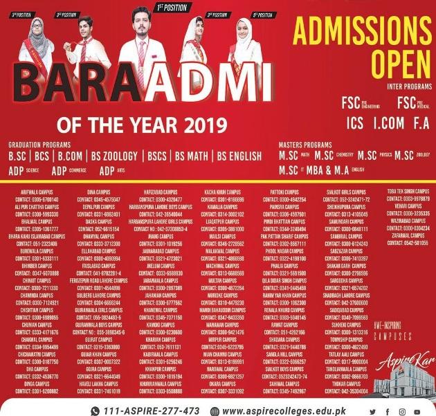 admission announcement of Aspire College