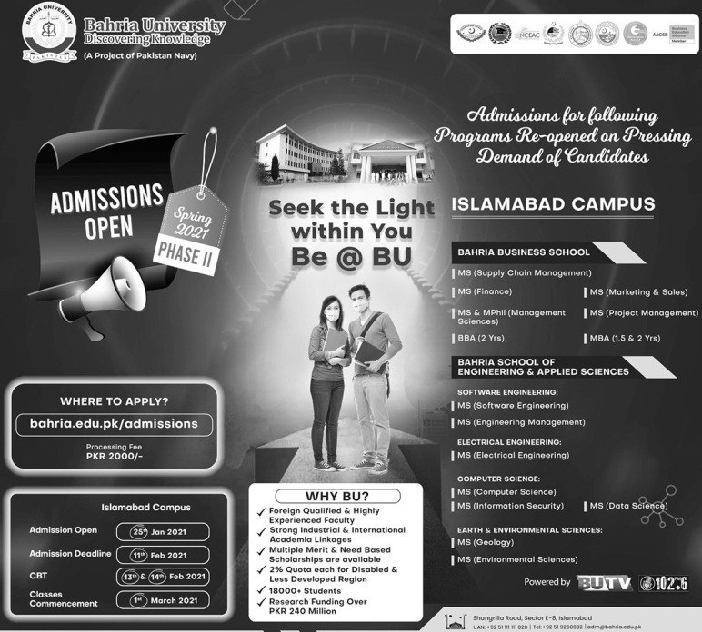 admission announcement of Bahria University,islamabad
