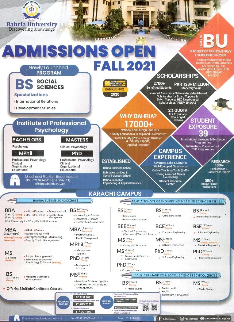 admission announcement of Bahria University ( Karachi Campus )