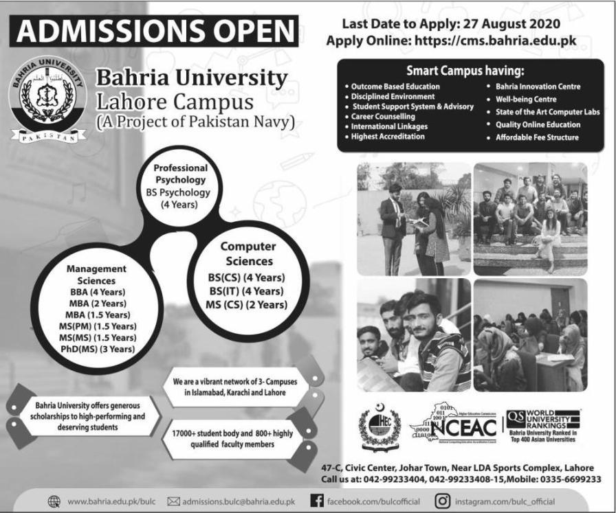 admission announcement of Bahria University ( Lahore Campus )