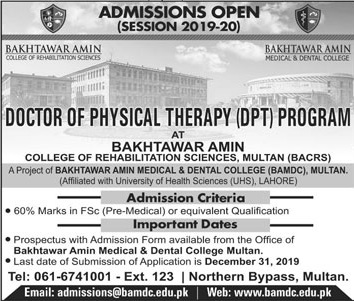 admission announcement of Bakhtawar Amin Medical And Dental College