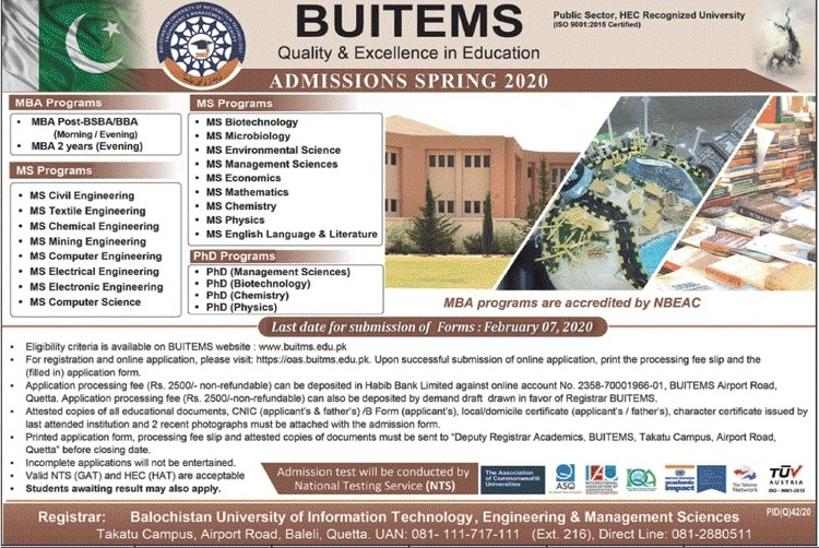 admission announcement of Balochistan University Of It & Management Sciences