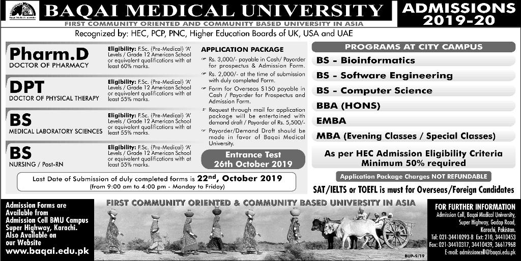 admission announcement of Baqai Medical University/hospital