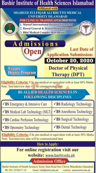 admission announcement of Bashir Para-medical Institute