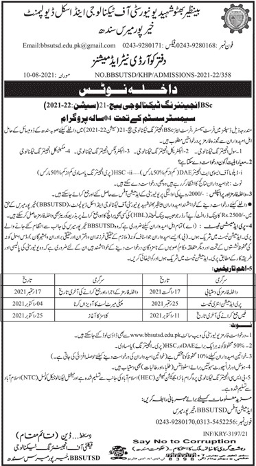 admission announcement of The Benazir Butto Shaheed University Of Technology & Skill Development