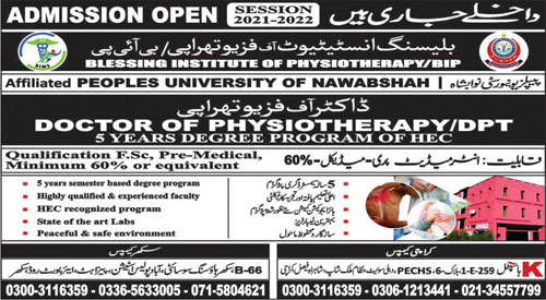 admission announcement of Blessing Institute Of Medical Sciences