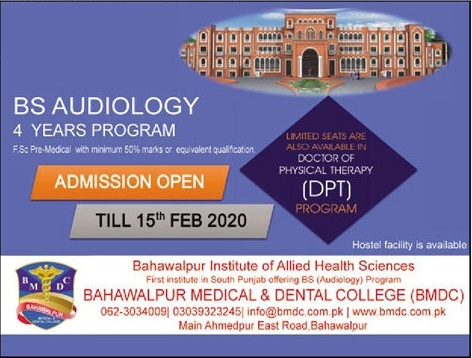 admission announcement of Bahawal Pur Medical & Dental College