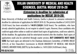 admission announcement of Bolan Medical College / Bolan Hospital