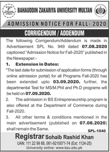 admission announcement of Bahauddin Zakariya University, Multan