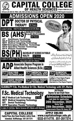 admission announcement of Capital College Of Health Sciences