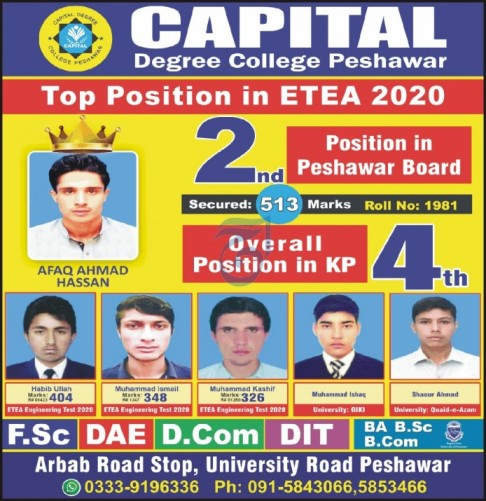 admission announcement of Capital Degree College