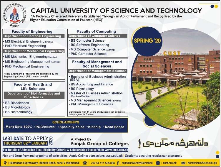 admission announcement of Capital University Of Science And Technology