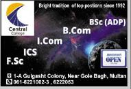 admission announcement of Central College