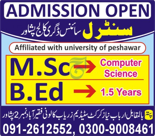 admission announcement of Central Science College