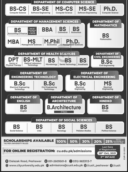 admission announcement of City University Of Science & Information Technology
