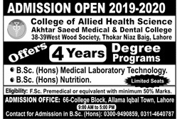 admission announcement of Akhtar Saeed Medical And Dental College