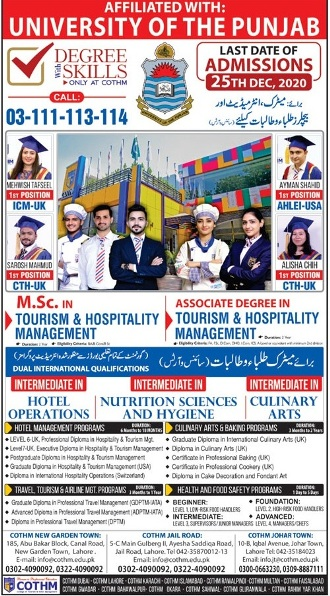 admission announcement of College Of Tourism And Hotel Management