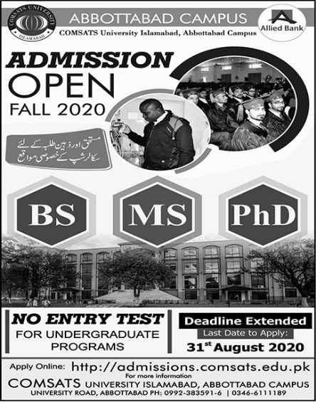 admission announcement of Comsats University Islamabad ( Abbotabad Campus )