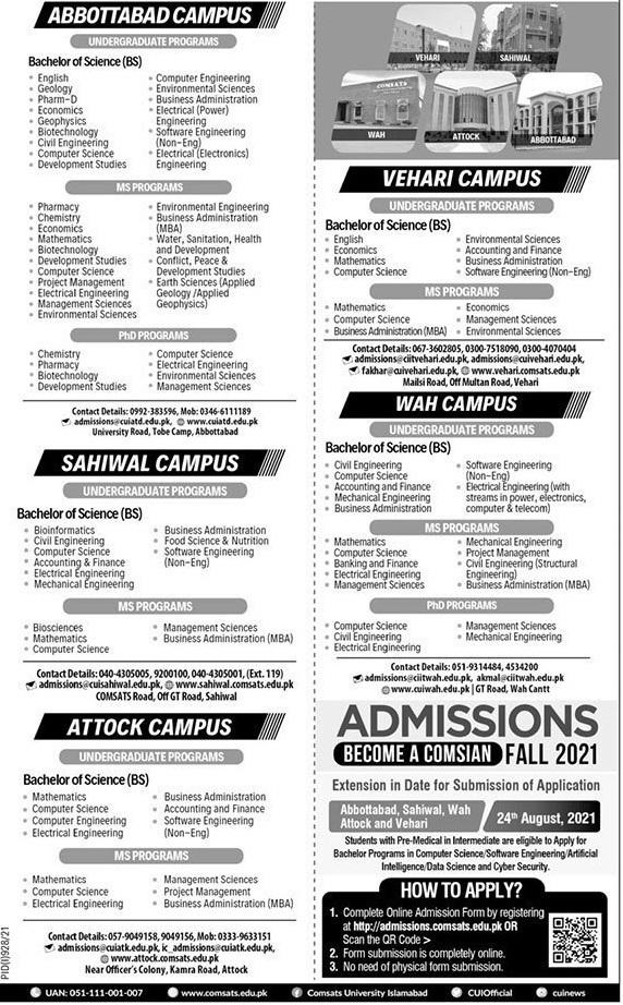 admission announcement of Comsats University Islamabad ( Vehari Campus )