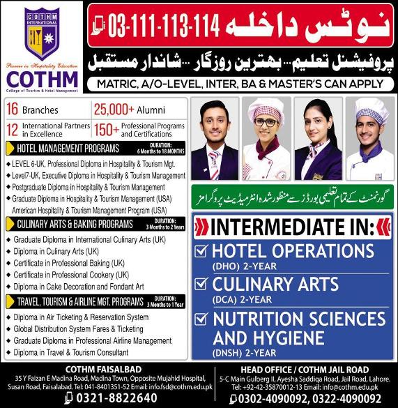 admission announcement of College Of Tourism & Hotel Management, Faisalabad