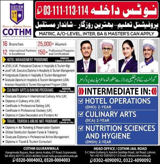 admission announcement of College Of Tourism & Hotel Management, Gujranwala