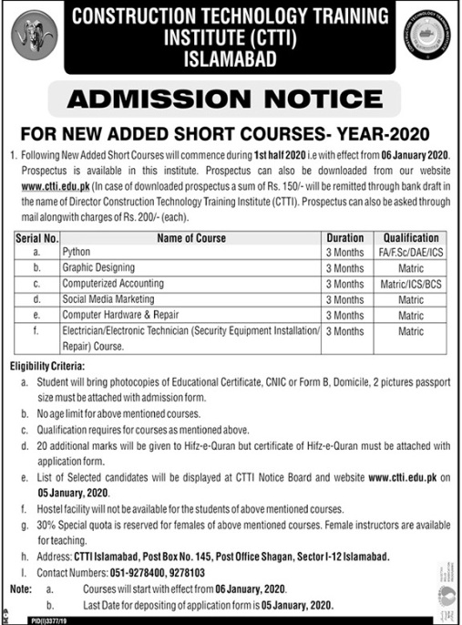 admission announcement of Construction Machinery Technology Training Institute