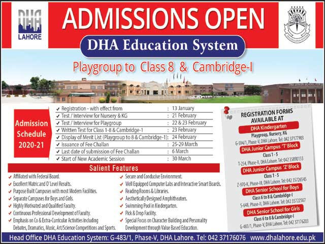admission announcement of Dha Senior School For Boys