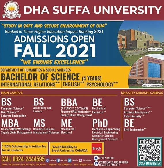 admission announcement of Dha Suffa University(main Campus)