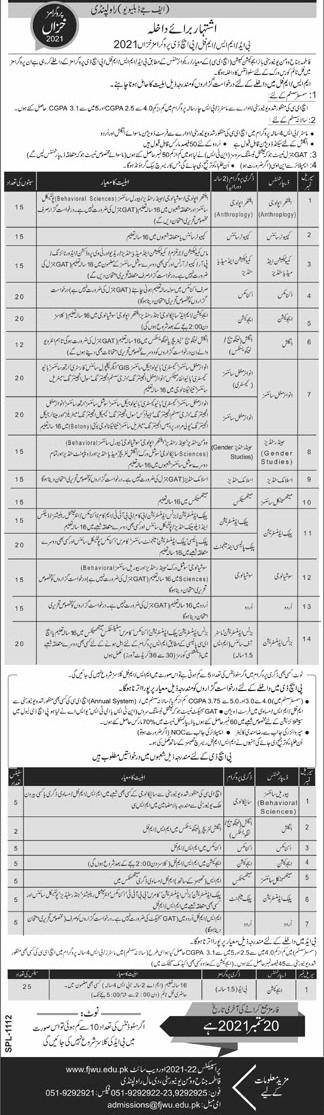 admission announcement of Fatima Jinnah Women University