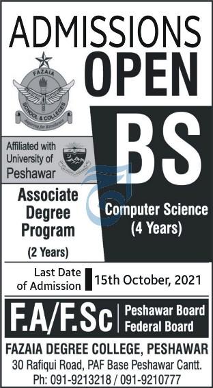 admission announcement of Fazaia Degree College
