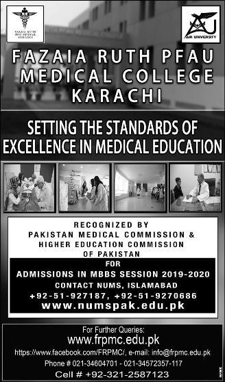 admission announcement of Fazaia Ruth Pfau Medical College