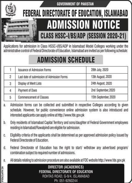 admission announcement of Islamabad Model College For Girls Shalimar F-6/2