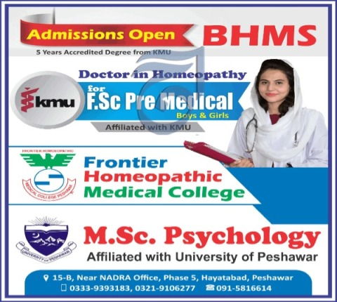 admission announcement of Frontier Homeopathic Medical College
