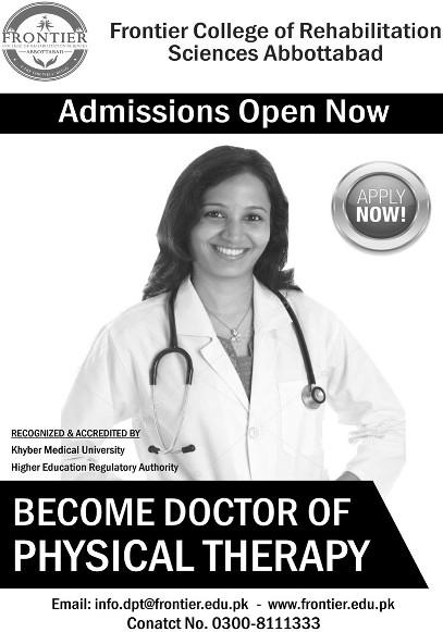 admission announcement of Frontier College Of Rehabilitation Sciences
