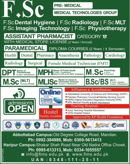 admission announcement of Frontier Institute Of Medical Sciences [abbottabad]