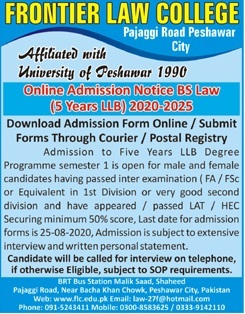 admission announcement of Frontier Law College
