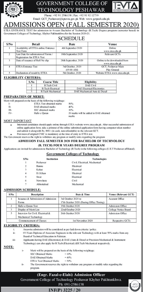 admission announcement of Government College Of Technology