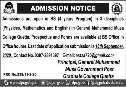 admission announcement of General Musa Government Degree College