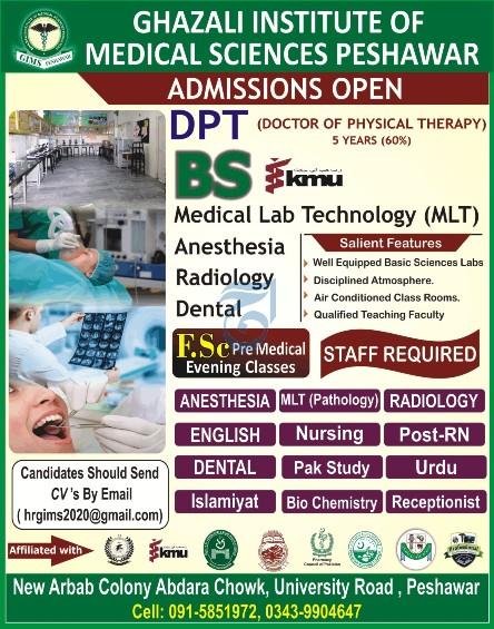 admission announcement of Ghazali Institute Of Medical Sciences