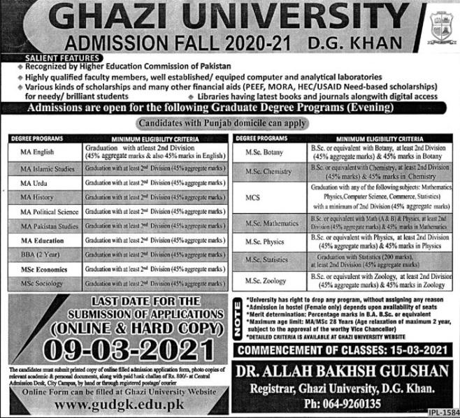 admission announcement of Ghazi University
