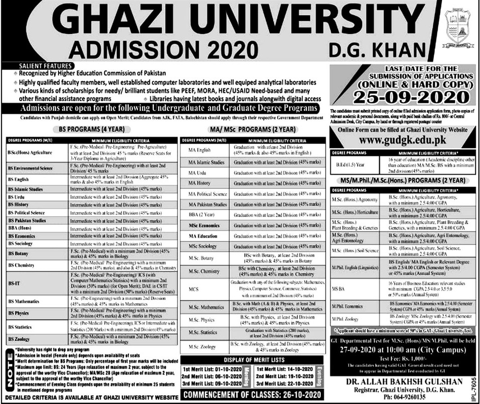 admission announcement of Ghazi University